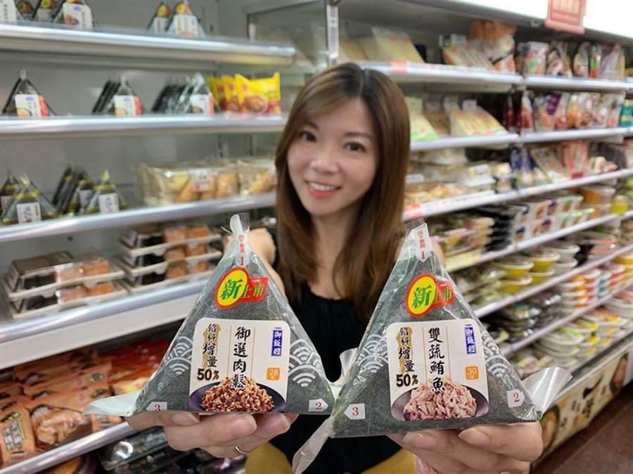 7-ELEVEN御飯糰一年熱銷超過1.2億個,推出全新升級版「雙蔬鮪魚飯糰」及「御選肉鬆飯糰」。圖/業者提供