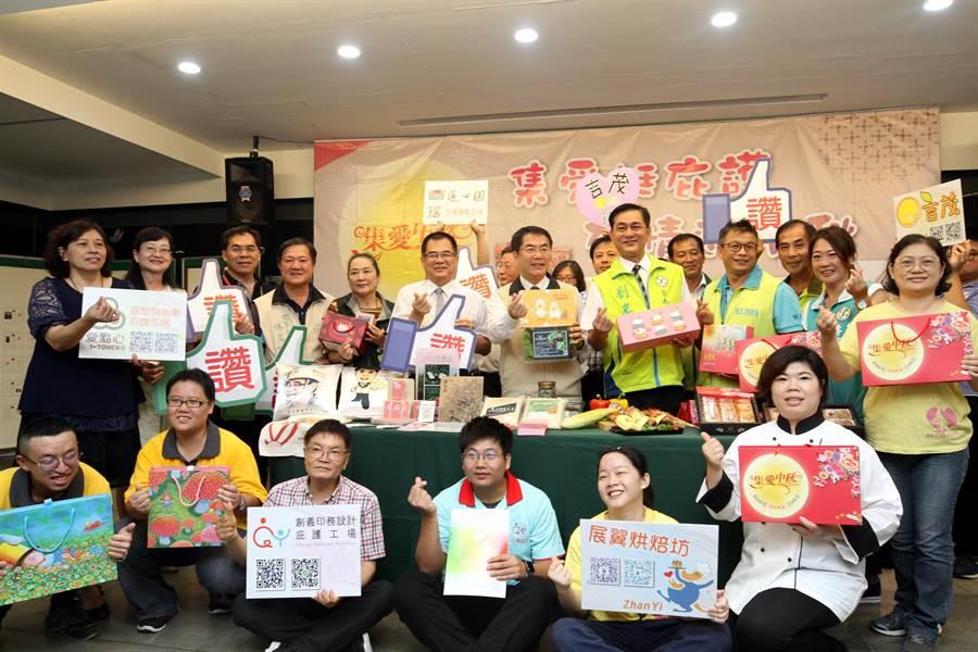 台南市勞工局結合區內5家庇護工場推出3款「集愛中秋」月餅禮盒,另外還有蛋捲、烤肉組合,提供民眾在秋節時有更多選擇,也能關懷弱勢做公益。(莊曜聰攝)