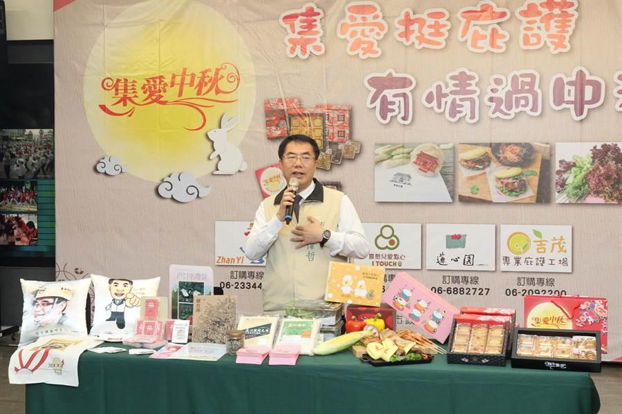 台南市勞工局結合區內5家庇護工場推出3款「集愛中秋」月餅禮盒,另外還有蛋捲、烤肉組合,提供民眾在秋節時有更多選擇,也能關懷弱勢做公益,台南市長黃偉哲也大力推薦。(莊曜聰攝)