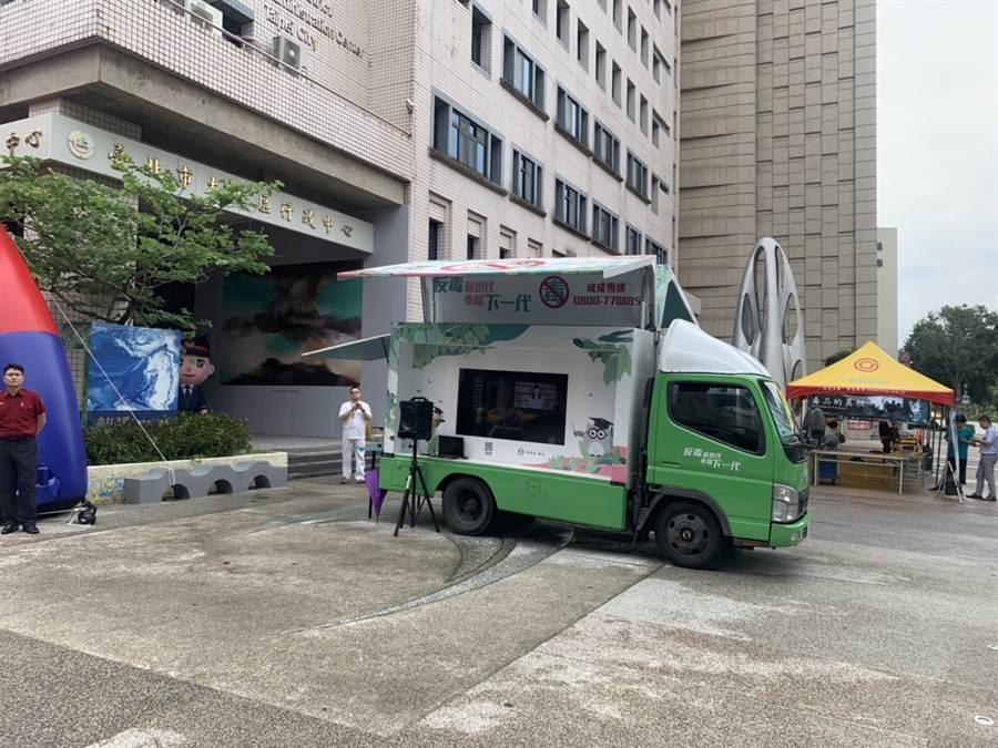 「108年社區治安研習觀摩活動」結合台北市立聯合醫院反毒行動宣導車,配合隨車人員解說、互動式的體驗。