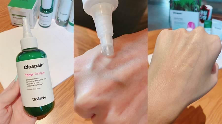 老虎草呼呼修護精華露是清爽的水狀精華,夏天用起來很舒服。(圖/邱映慈攝影)