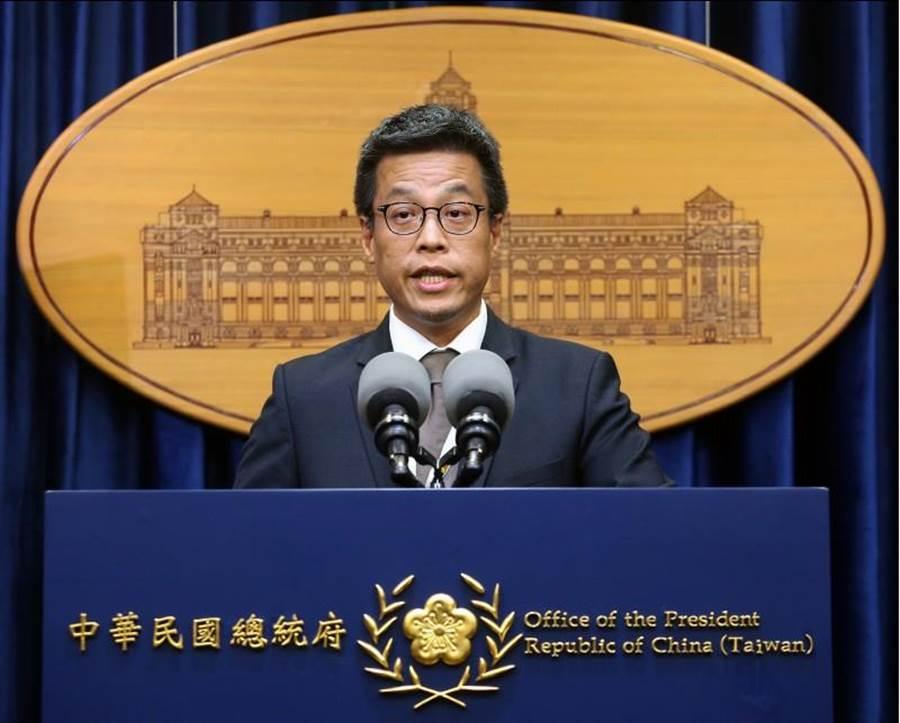 總統府發言人黃重諺。(資料照/范揚光攝)