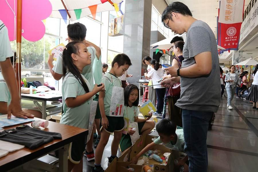 永齡希望小學中興分校,推出「創業園遊會」熱鬧登場。(陳淑芬翻攝)