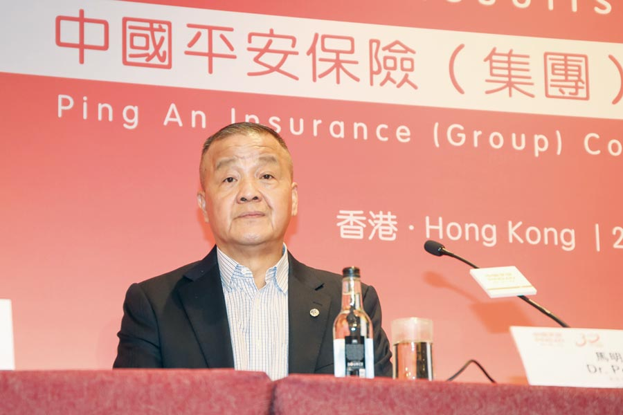 中國平安集團董事長兼首席執行官馬明哲。圖/中新社