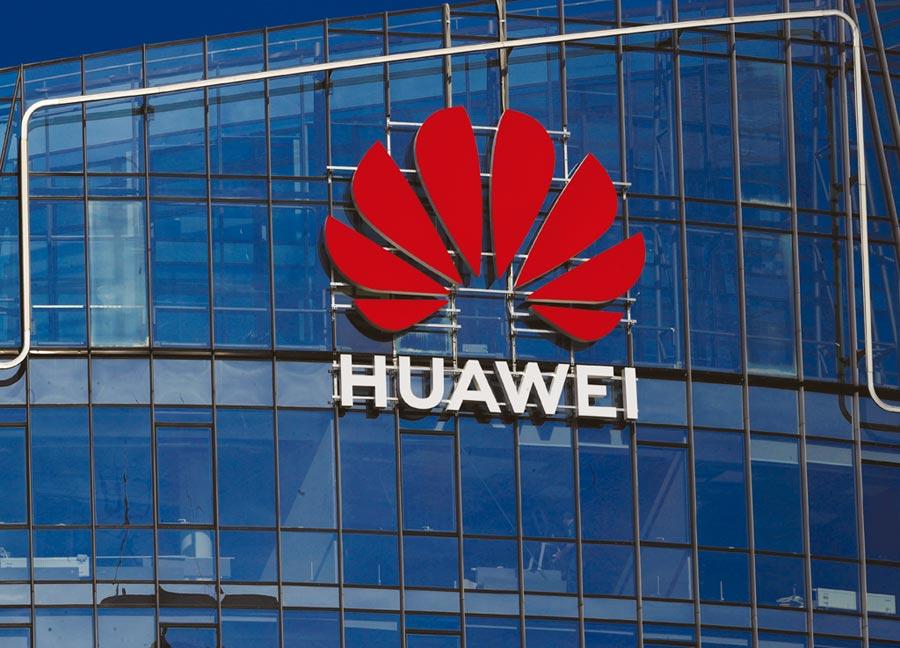 華為擬搶在眾廠之前完成5G基頻SoC的整合,計畫在10至12月推出該晶片。圖/路透