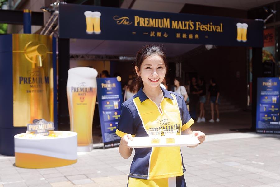 The PREMIUM MALT'S「一試傾心 頂級盛典」活動,現場備有深受粉絲喜愛的「三得利頂級啤酒神器」,只送不賣。圖/業者提供