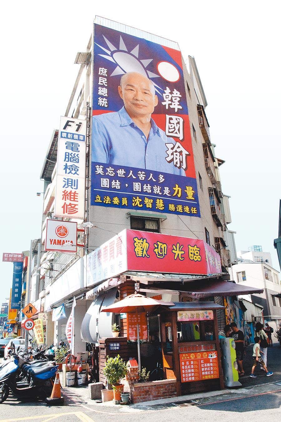國民黨全代會正式提名高雄市長韓國瑜代表國民黨參選2020總統,台中市民眾自掏腰包製作3樓高的挺韓巨型海報,備受矚目。(陳淑芬攝)