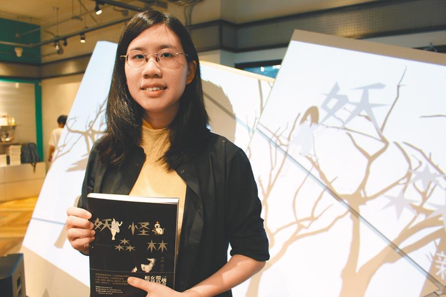 漫畫家羅寗在插畫界小有名氣,《妖怪森林外傳》中的「燈猴」是她的第一篇短篇作品。(王寶兒攝)