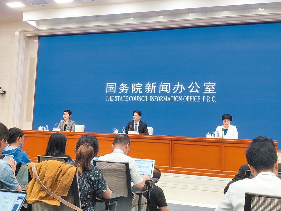 大陸國務院新聞辦29日舉行香港專場記者會,邀請港澳辦發言人公開回應反送中爭議。(記者陳君碩攝)