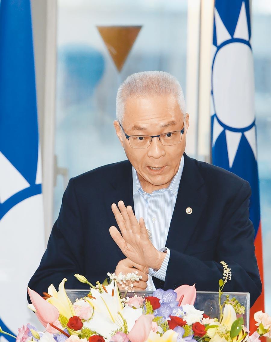 國民黨主席吳敦義29日出席中評會致詞表示,2020立委選舉盼破2008年86席紀錄。(中央社)