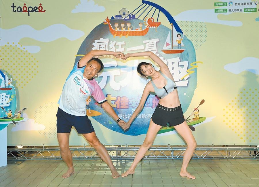 瘋狂一夏玩水趣 今夏台北最酷水上運動