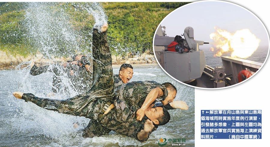 解放軍在舟山島與東山島兩個海域同時實施年度例行演習,引發諸多想像。右圖與左圖均為過去解放軍官兵實施海上演練資料照片。(摘自中國軍網)