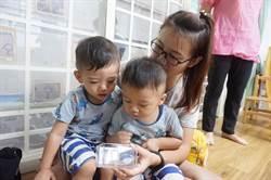 基隆育兒津貼8月上路 2-4歲幼兒每月可領2500