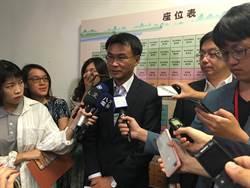 「國家對不起森林護管員」 陳吉仲提福利新政策