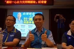 時代力量連署挺蔡英文 陳學聖:我們不做利益交換