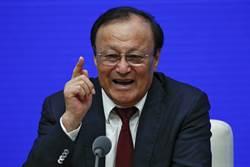 自由了?陸:新疆教育營學員 九成已回家