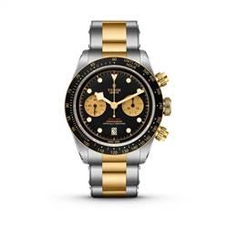 帝舵表鎖定年輕新富階級 黃金+不鏽鋼Black Bay 腕表好潮