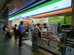 全家台鐵店舖開幕  9月底前進駐25站