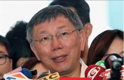 柯P組「台灣民眾黨」他去年神預言 網驚回