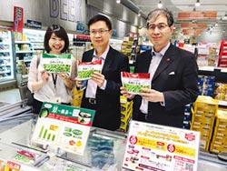 黃志芳拜會Yaoko 助攻台灣農漁產品