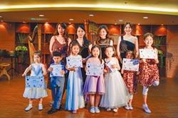 音樂無國界 北京孩童感受台人文