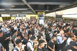 港民不合作運動 癱瘓港鐵