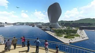 砸95億!基隆港旅運複合商業大樓將招商