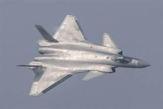 大陸聲稱匿蹤材料取得大突破 戰機更隱身