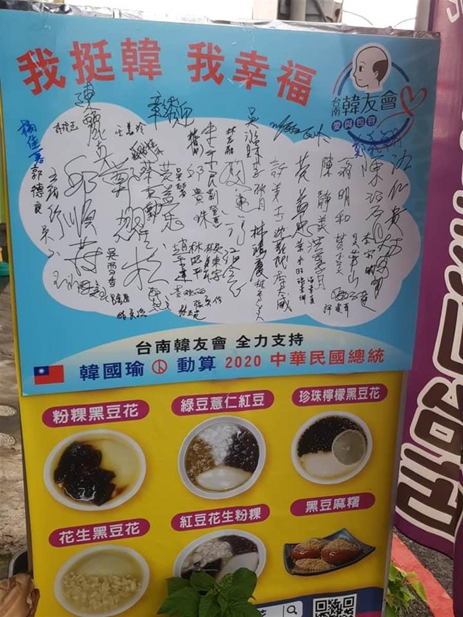 網友臉書附圖。(圖/翻攝自臉書「韓家軍」)