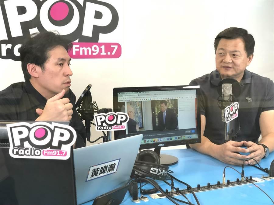 前台北縣長周錫瑋上午接受廣播節目專訪。(圖:POP撞新聞提供)