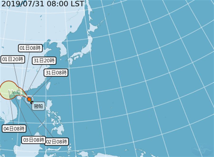 今年第7號颱風「薇帕」生成。(翻攝中央氣象局)