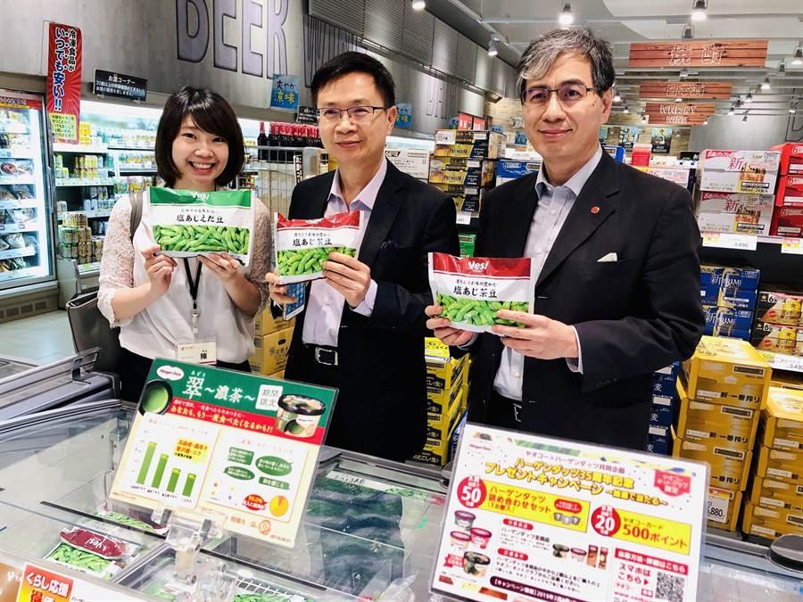 Yaoko株式會社負責採購台灣產品陳珉宣經理(圖左)為貿協黃志芳董事長(圖中)及東京台貿中心陳英顯主任(圖右)導覽超市,圖為Yaoko會社對台採購的毛豆產品。(貿協提供)