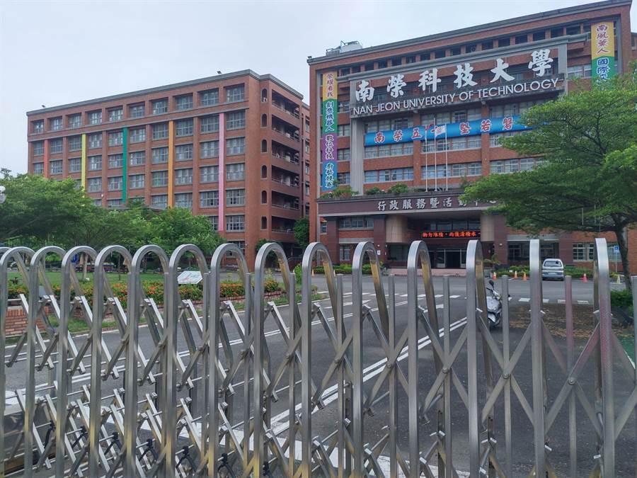 南榮科大董事會籌不到1億資金,恐遭教育部停辦。(莊曜聰攝)