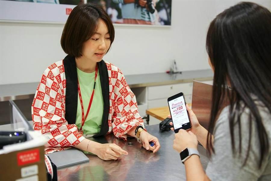 UNIQLO攜手遠傳,提供萬人免費體驗涼感衣/圖/UNIQLO提供