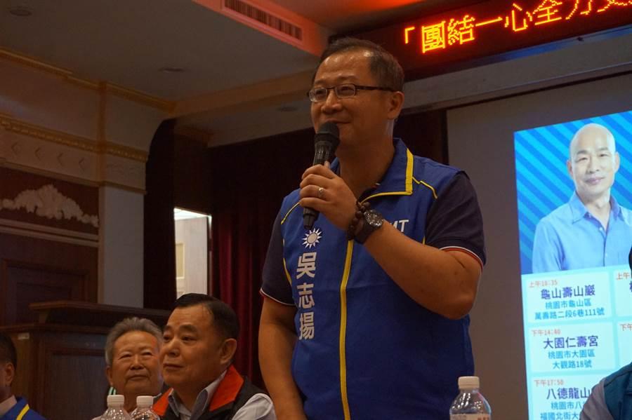吳志揚說,韓國瑜來桃園時,民調支持度高。(甘嘉雯攝)