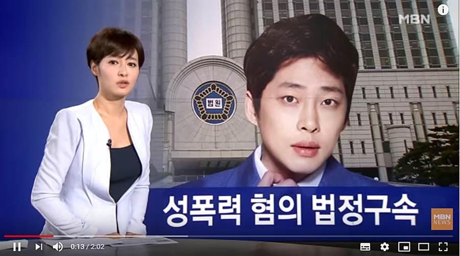 姜成旭因性侵一審被判5年有期徒刑。(圖/翻攝自MBN News Youtube)