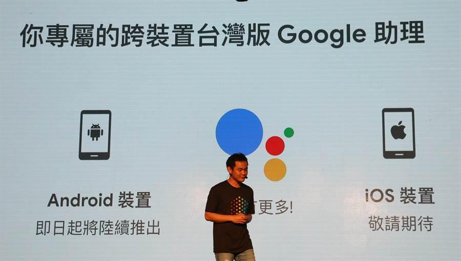 Google助理現在已經和台灣在地15種應用連結,學會了更多可為使用者帶來服務的技能!(圖/黃慧雯攝)