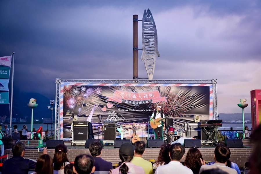 淡水漁人碼頭即日起至8月25日,每週六日都有「河海音樂季」。(福容大飯店提供)