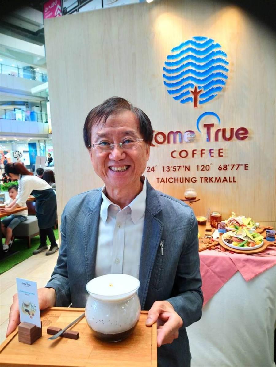(成真社會企業董事長王國雄表示,未來將以每年5家店的速度、在全台展店。圖/曾麗芳)