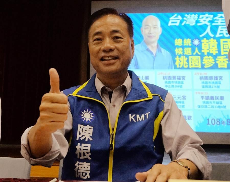 國民黨前立委陳根德將捲土重來,參選2020年立委選舉。(甘嘉雯攝)