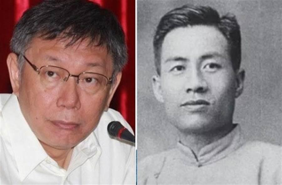 台北市長柯文哲(左),一向將台灣民主運動先驅蔣渭水(右)視為精神導師。(圖/擷自網路)