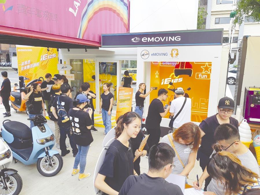 中華汽車eMOVING iE125啟動全台巡迴試乘活動,首站於7月27日桃園G10 GO貨櫃市集起跑,吸引許多年輕人駐足參觀與試乘。圖/中華汽車提供