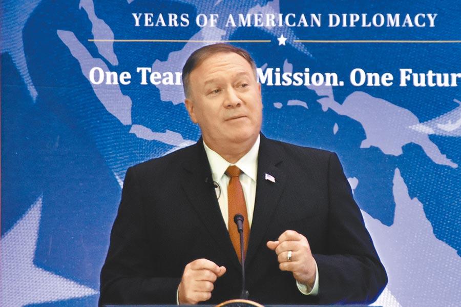 美國國務卿蓬佩奧呼籲大陸能做正確的事。(中新社)