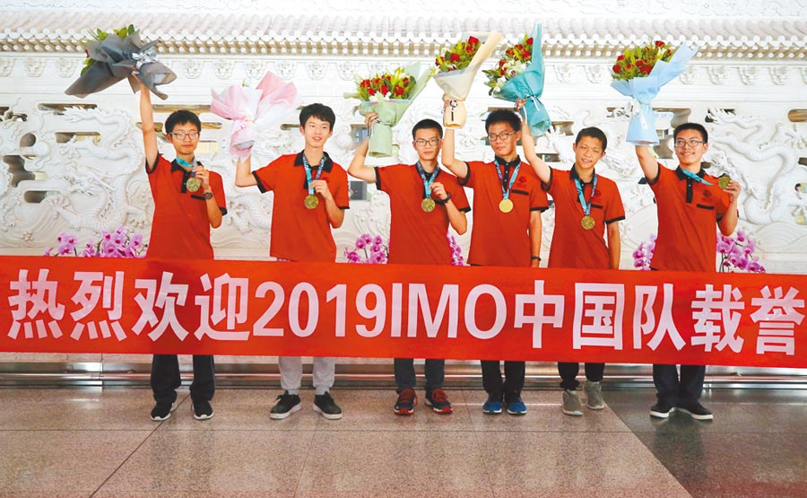 7月23日,第60屆國際數學奧林匹克競賽6位中國代表榮獲金牌。(中新社)