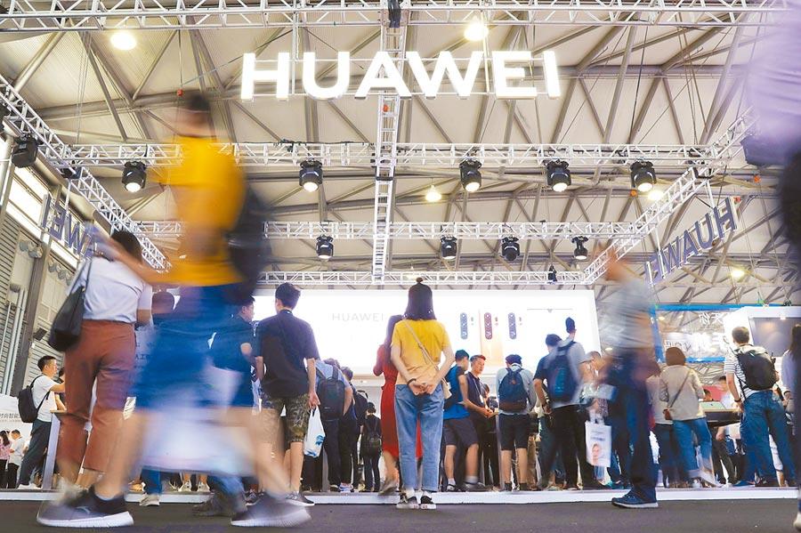 6月11日,2019亞洲消費電子展在上海開幕,華為公司展台備受民眾關注。(中新社)