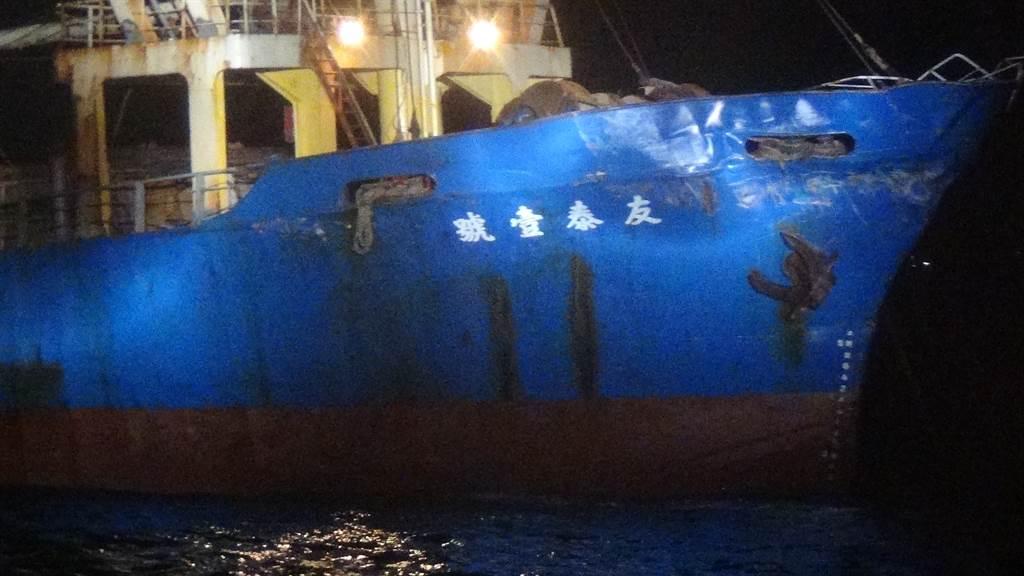 我國籍貨輪「友泰一號」與大陸軍艦擦撞船首受損不小。〈海巡署提供〉