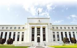 美聯準會降息1碼!2008年金融海嘯以來首次  道瓊下跌333點