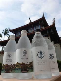 逛台南古蹟買專屬紀念水 台灣船、台南水道限定紀念水上市