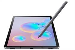 三星發表Tab S6平板 S Pen支援無線充電
