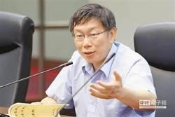 臺灣民眾黨兩岸方針?柯P:國家戰略不會更改